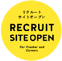 リクルートサイトオープン RECRUIT SITE OPEN